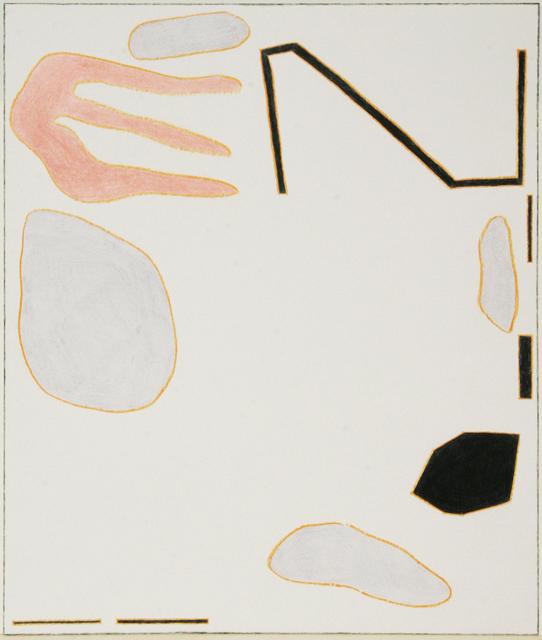 Heinz Butz_Ohne Titel 2000_Zeichnung_Galerie Fred Jahn